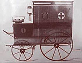 первая карета скорой медицинской помощи