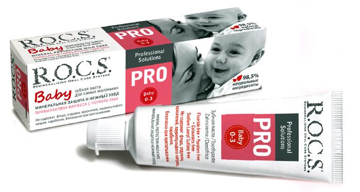 новая зубная паста R.O.C.S. PRO Baby