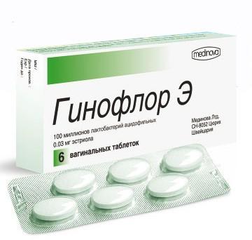 Это вагинальные таблетки