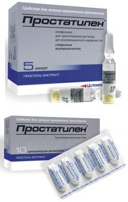 простатит, лечение, препарат, Простатилен, свечи, ампулы