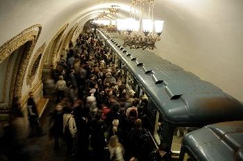 метро, толпа, мегаполис, жители, грипп, простуда, Эргоферон