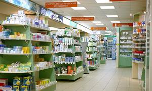 аптечный супермаркет