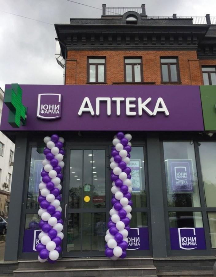 В столице открылась новая аптека сети премиальных аптек Юнифарма  Аптека начала работу на Варшавском шоссе д 34 Она располагается на цокольном этаже в первой линии домов прилегающих к Варшавскому шоссе