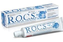 R.O.C.S. Белый стих поможет улыбке засверкать уже после первого применения.