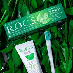 R.O.C.S. разработана лечебная зубная паста на основе коры осины